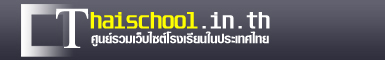 Thaischool